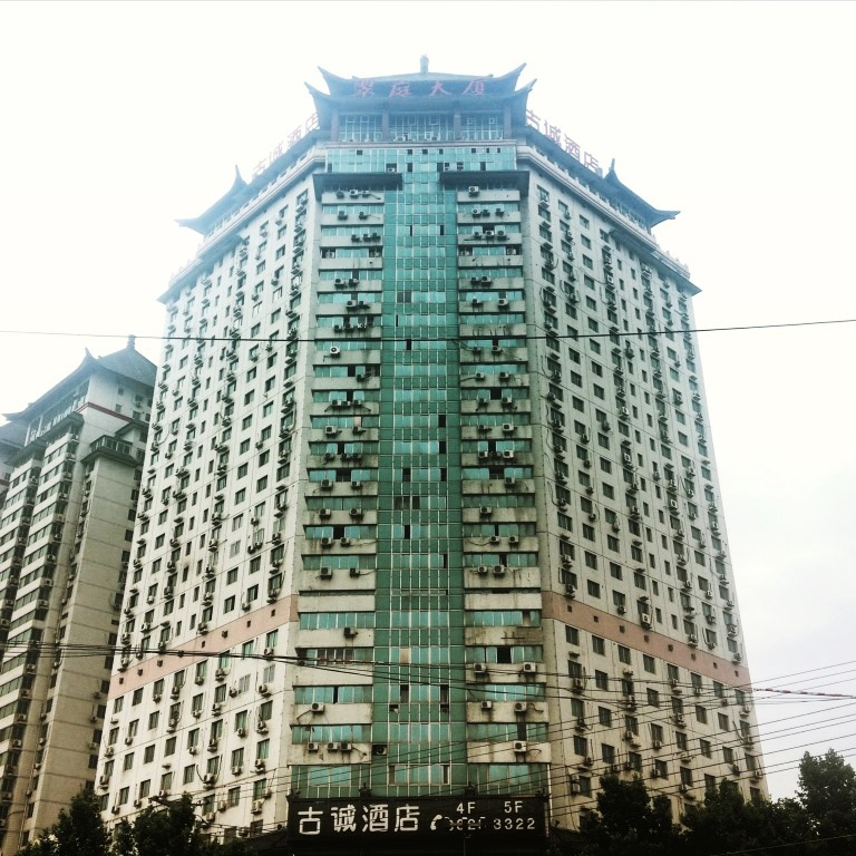 An apartment in downtown Xi'an