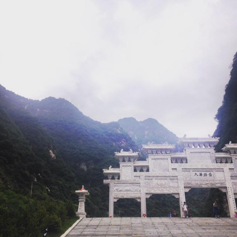 The entrance of Mount Hua