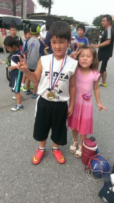 Justin Dobbin's Children